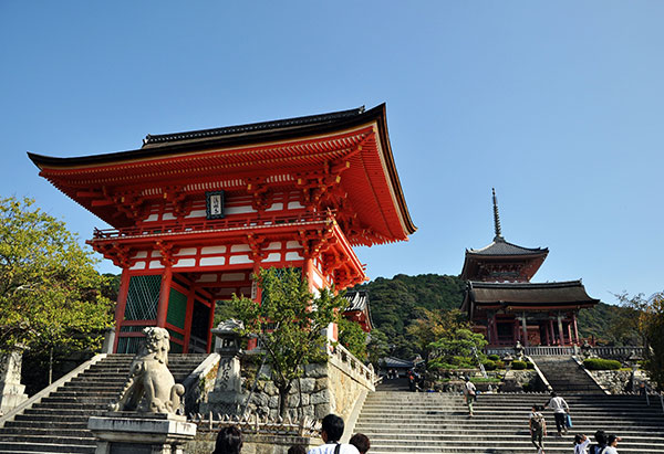 Japan Packing List: What to Pack for Kyoto